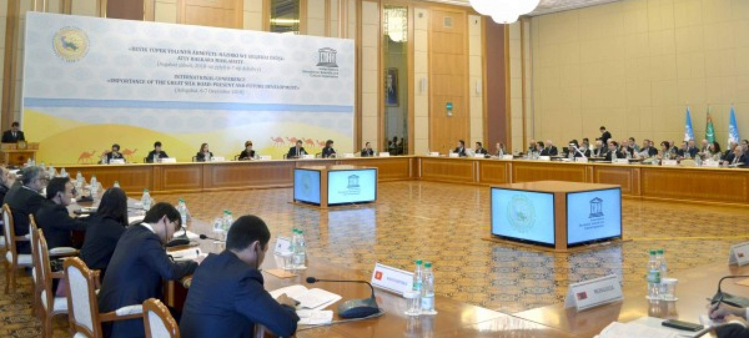 THE PLENARY SESSION OF THE UNESCO INTERNATIONAL MINISTERIAL CONFERENCE WAS HELD