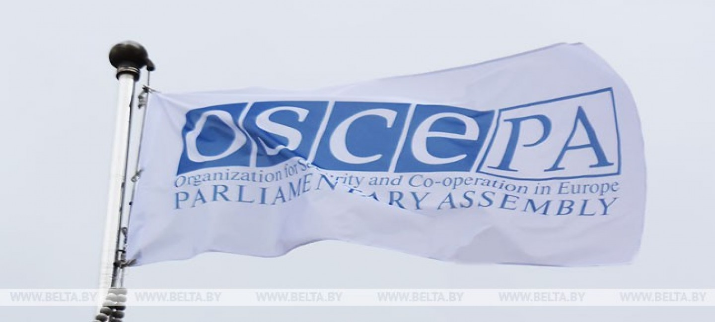 ANNUAL SESSION OF THE OSCE PARLIAMENTARY ASSEMBLY BEGAN ITS WORK IN LUXEMBOURG