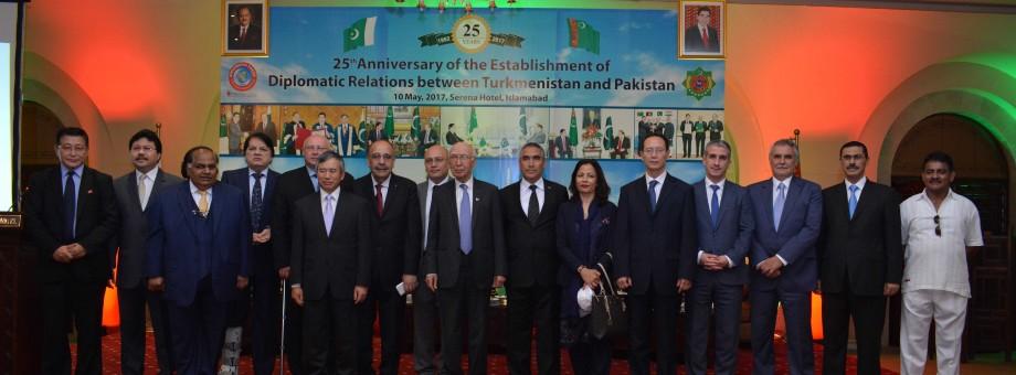 PAKISTAN TURKMENISTAN RELATIONS EPUB