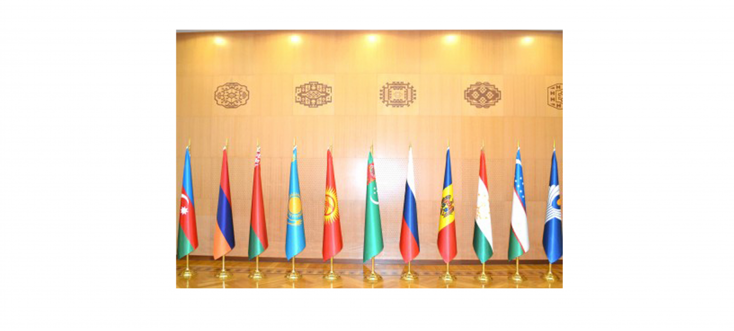 SUMMIT OF THE HEADS OF STATES COUNCIL OF THE CIS TO BE HELD IN ASHGABAT