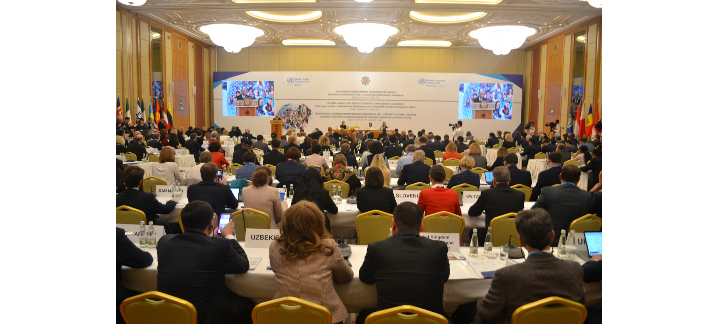 WHO EUROPEAN HIGH-LEVEL CONFERENCE ON NON-COMMUNICABLE DISEASES HAS SUCCESSFULLY COMPLETED IN ASHGABAT