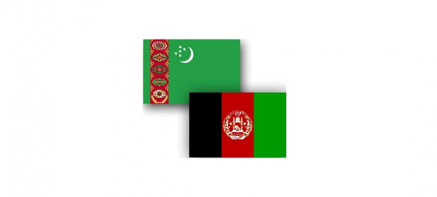 TELEPHONE CONVERSATION OF THE PRESIDENT OF TURKMENISTAN WITH THE PRESIDENT OF AFGHANISTAN