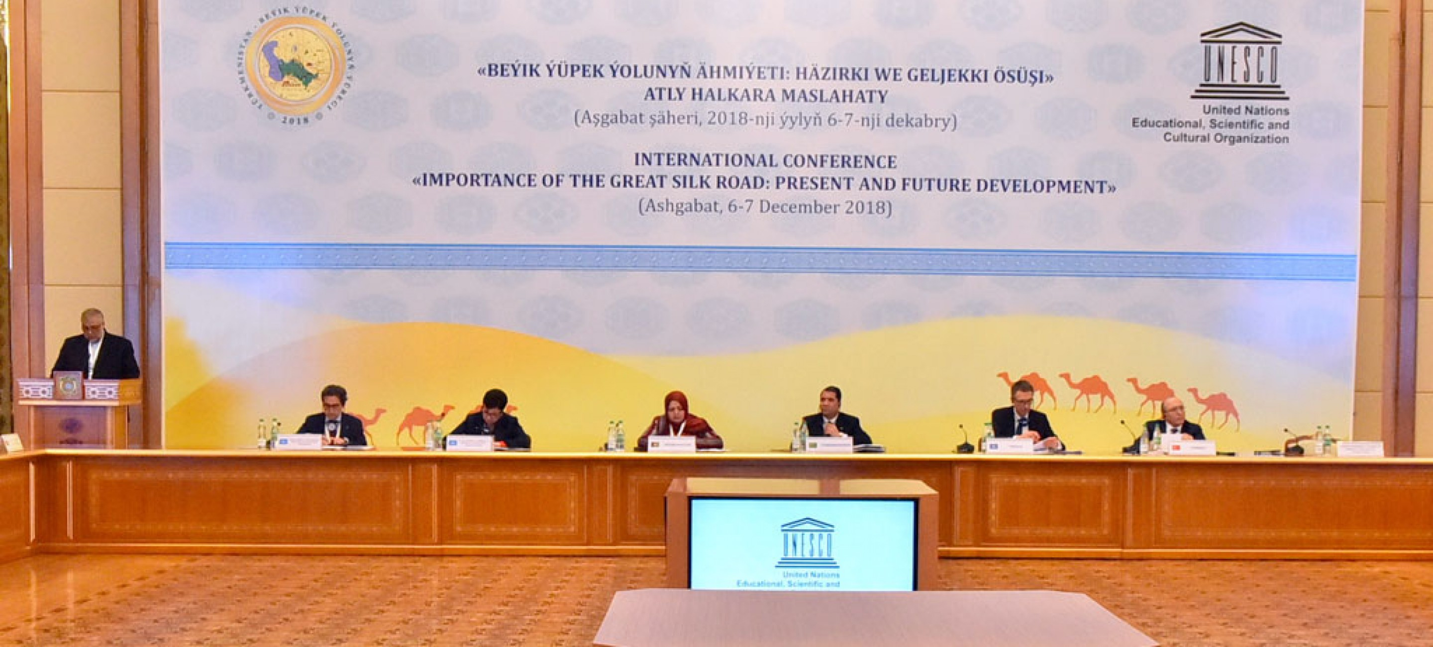 THE INTERNATIONAL CONFERENCE ON MINISTERS' LEVEL HAS FINISHED ITS WORK